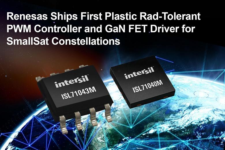 Renesas Electronics выпускает первые радиационно-стойкие микросхемы контроллера ШИМ и драйвера в пластиковых корпусах