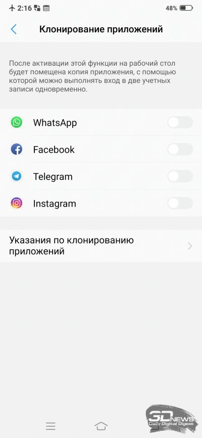 Новая статья: Обзор смартфона Vivo V15 Pro: самовыдвиженец
