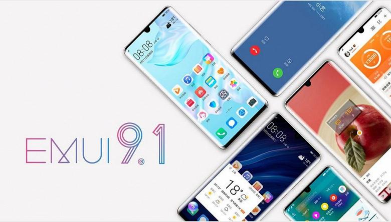 Найден способ добавить в Huawei Mate 20, P30 и другие смартфоны Huawei эксклюзивную функцию Huawei P30 Pro