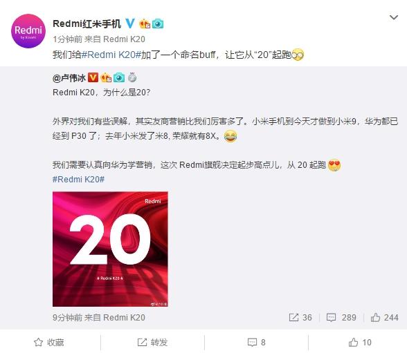 Новый флагман Redmi назван с оглядкой на смартфоны Huawei
