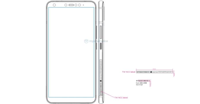 Пришелец из прошлого. Новый смартфон HTC получит совершенно нетрендовый дизайн
