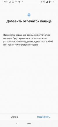 Новая статья: Обзор смартфона ASUS Zenfone 6: флагман без предрассудков