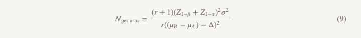 Когда стоит проверять гипотезу о не меньшей эффективности? - 9