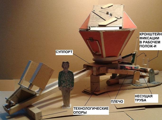 Концепция быстровозводимой башни с купольным покрытием преимущественно для астрономических наблюдений - 2