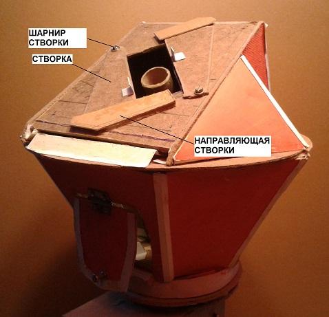 Концепция быстровозводимой башни с купольным покрытием преимущественно для астрономических наблюдений - 3