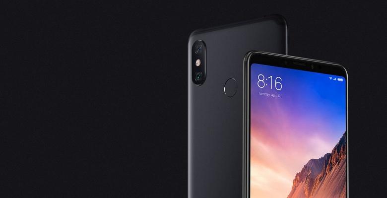 Xiaomi Mi Max 4 не увидит свет. Xiaomi отказалась от данной линейки