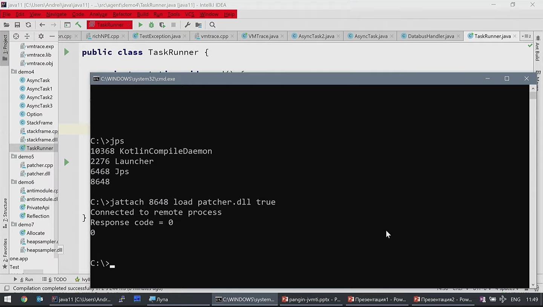 JVM TI: как сделать плагин для виртуальной машины - 16