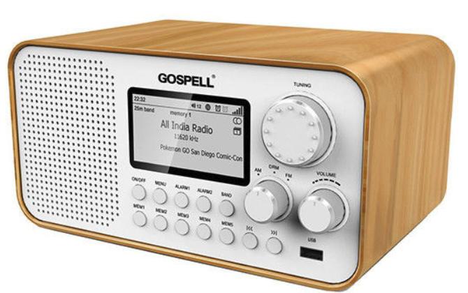 Software Defined Radio — как это работает? Часть 10 - 3