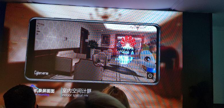 Huawei представила сервис смешанной реальности Cyberverse