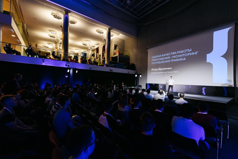 Видео и доклады со SmartMail Meetup: Frontend - 2