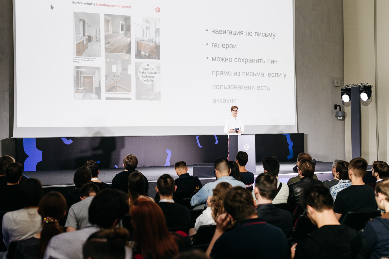 Видео и доклады со SmartMail Meetup: Frontend - 4