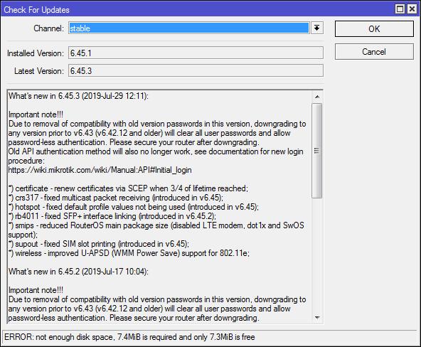 Проблема с обновлением MikroTik RouterOS на роутерах с 16MB FLASH - 4