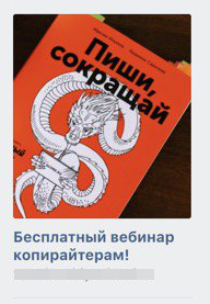 За контекстную рекламу по названиям конкурентов теперь могут оштрафовать на 500 000 рублей - 1