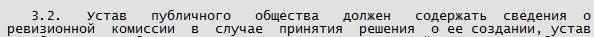 «Консультант+»: изменение подачи материала. Шрифты, стили, выравнивание текста с python - 5