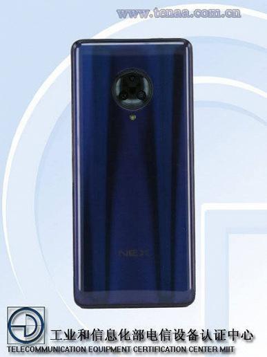 Галерея дня: живые фото первого смартфона с экраном-водопадом появились у китайского регулятора