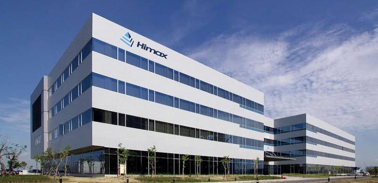 Himax WiseEye WE-I Plus — ускоритель машинного обучения для устройств со сверхнизким энергопотреблением
