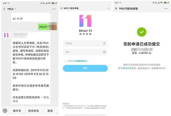 Xiaomi приступает к бета-тестированию MIUI 11, в списке поддерживаемых — около 40 моделей смартфонов