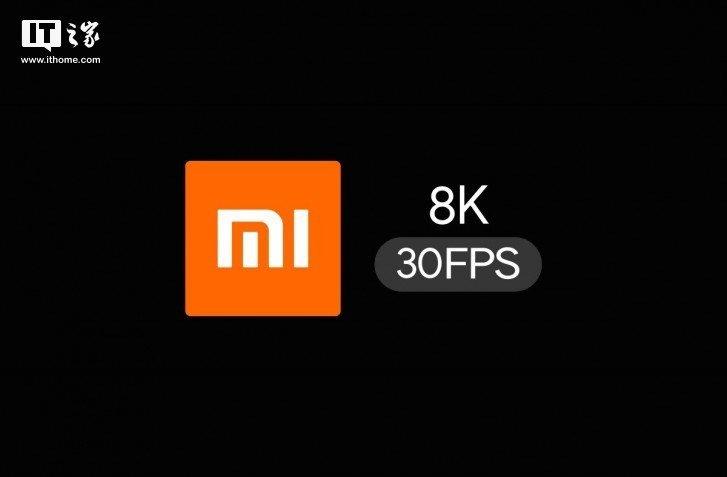 Xiaomi готовит новый флагманский смартфон: SoC Snapdragon 865 и поддержка записи видео 8K с частотой 30 к/с