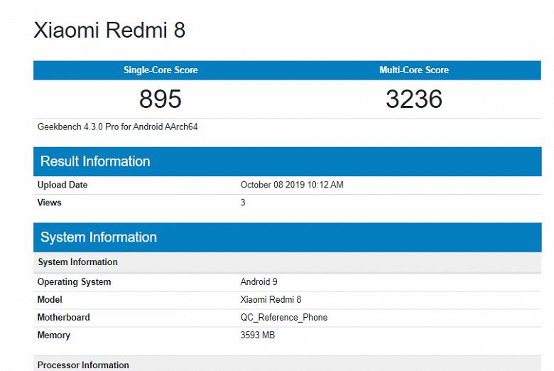 Шаг назад. Redmi 8 серьезно уступил Redmi 7 в тесте Geekbench