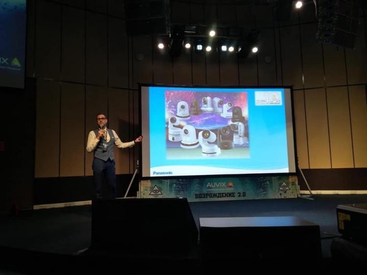 Компания AUVIX провела конференцию «Цифровая трансформация: город будущего»