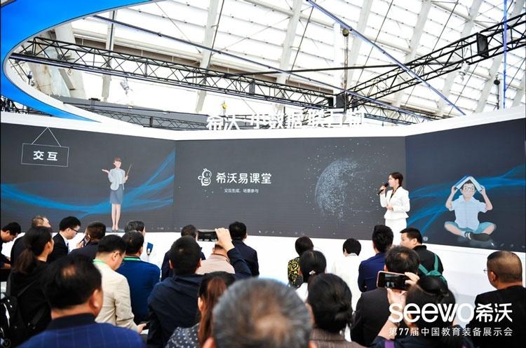 Китайские процессоры KX-6000 вытеснили Intel из интерактивных досок Seewo