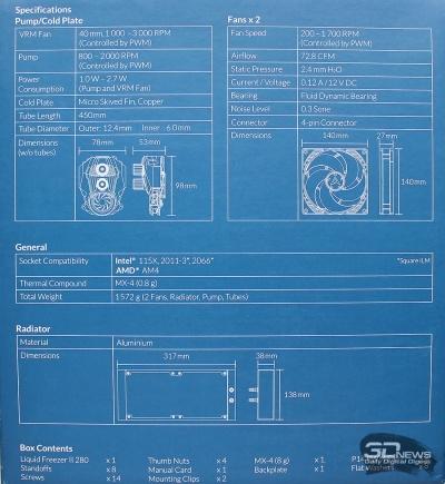 Новая статья: Обзор системы жидкостного охлаждения ARCTIC Liquid Freezer II 280: эффективность и никаких RGB!