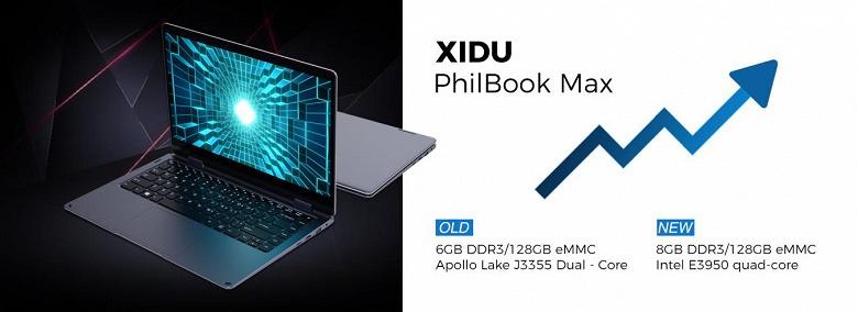 Обновленный ноутбук-планшет Xidu PhilBook Max стал на 30% быстрее, но цена не изменилась