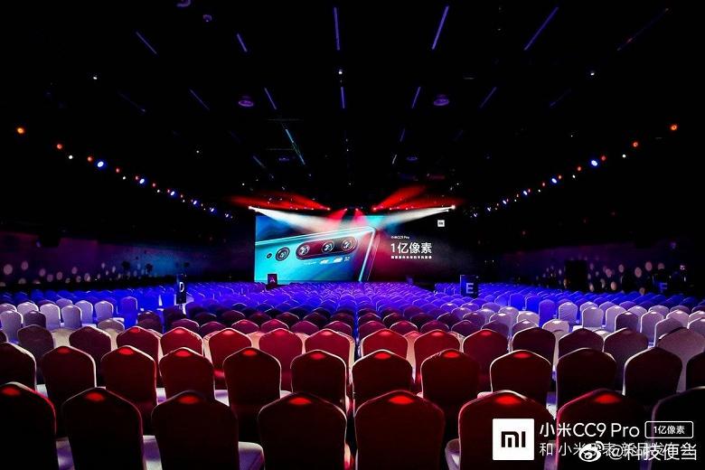 Трансляция осенней конференции Xiaomi: ждем анонсы Xiaomi Mi CC9 Pro, Xiaomi Mi Watch и Xiaomi Mi TV 5