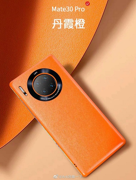 Huawei выпустила очень стильные аксессуары для Huawei Mate 30 Pro