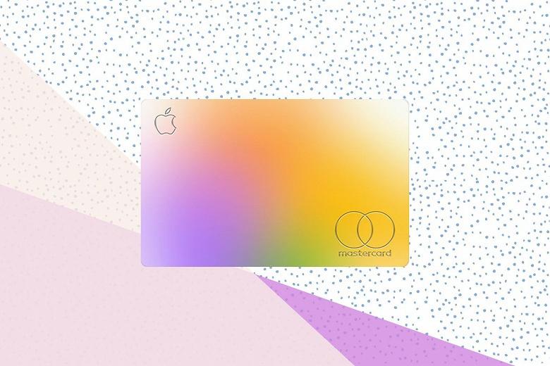 Вице-президент Сбербанка: «Apple Card — это просто ещё одна кредитная карта»