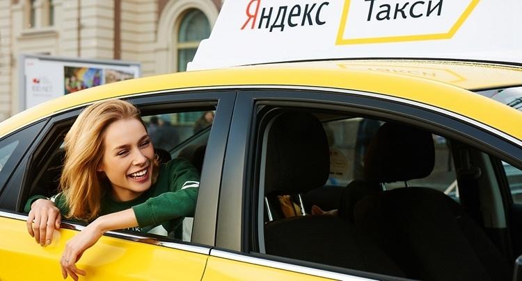 С заботой об экологии: новый тариф «Яндекс.Такси» позволит заказать автомобиль на газе