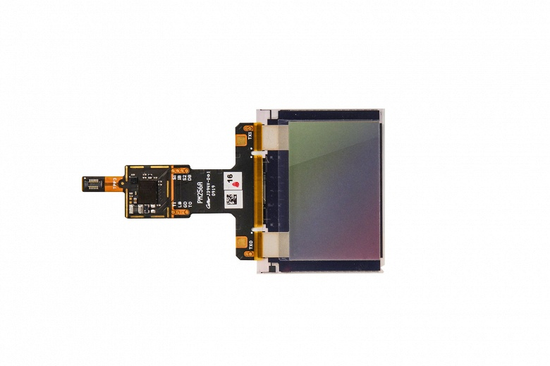 Qualcomm представила самый большой в мире подэкранный сканер отпечатков пальцев