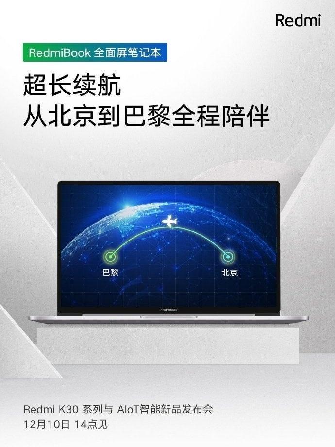 Новый лэптоп RedmiBook сможет работать в автономном режиме до 11 часов