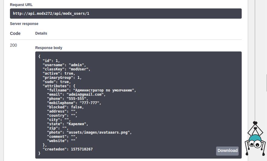 Как создать RESTful API на Symfony 5 + API Platform для проекта на MODX - 9