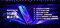 Redmi K30 скопировал главный дизайнерский элемент Huawei Mate 30 - 1