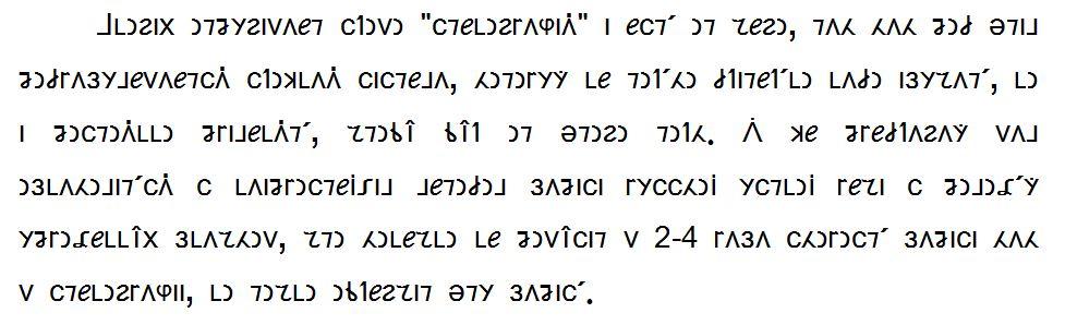 Метод наипростейшей стенографии. Алфавит и шрифт для неё - 1