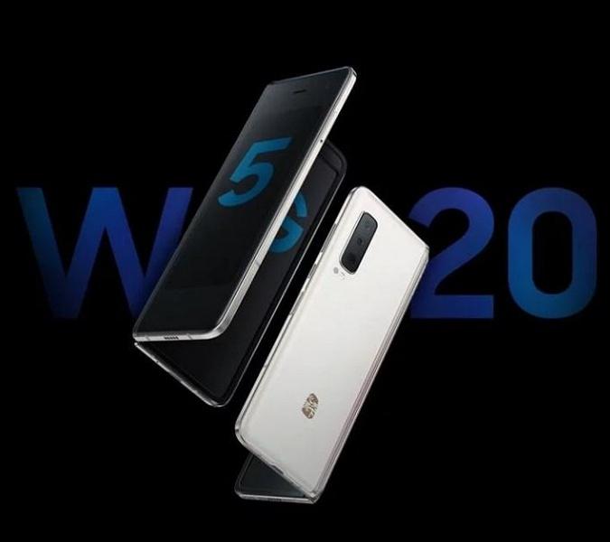 Snapdragon 855 Plus, 12 ГБ ОЗУ, гибкий экран и 5G за $2855. Стартовали продажи флагмана Samsung W20 5G