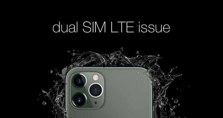 Apple iPhone 11 Pro Max самопроизвольно отключается от LTE в режиме с двумя SIM-картами