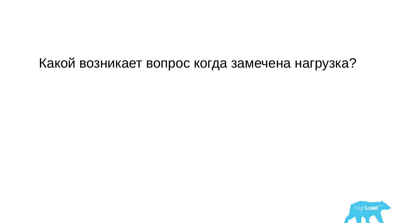 Основы мониторинга PostgreSQL. Алексей Лесовский - 27