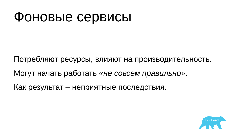 Основы мониторинга PostgreSQL. Алексей Лесовский - 32