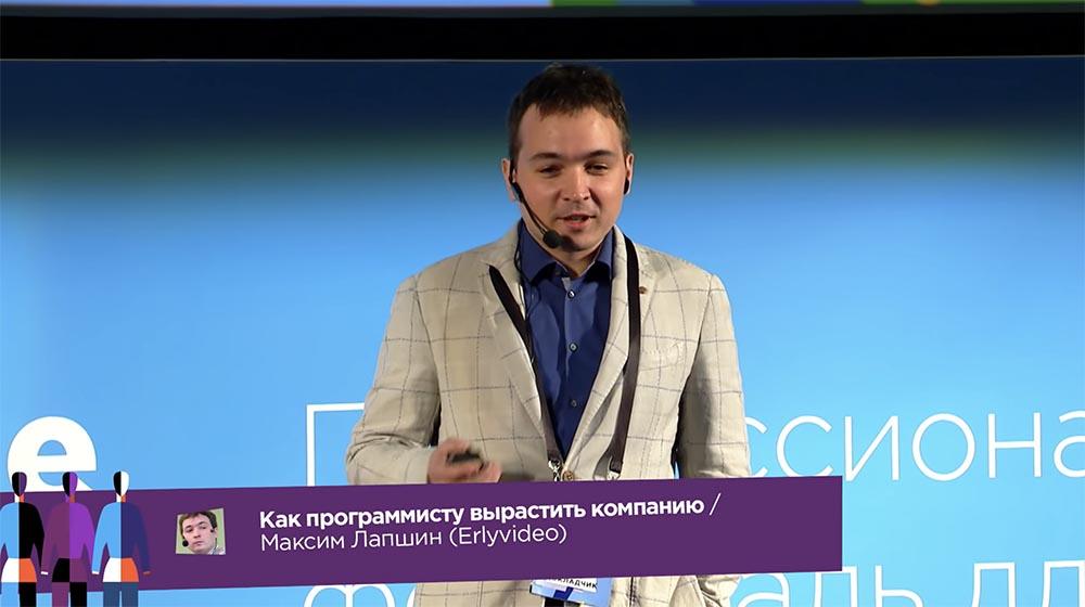 РИТ, Максим Лапшин (Erlyvideo): как программисту вырастить компанию - 3
