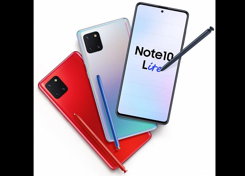 В России вышли недорогие флагманы Samsung Galaxy S10 Lite и Galaxy Note10 Lite