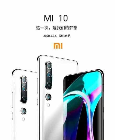 Xiaomi подтвердила еще одну версию Xiaomi Mi 10