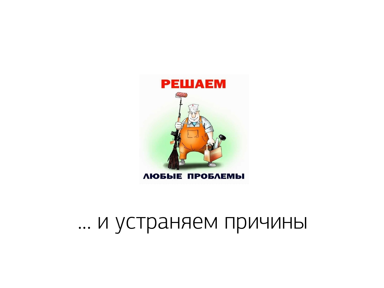 Массовая оптимизация запросов PostgreSQL. Кирилл Боровиков (Тензор) - 29