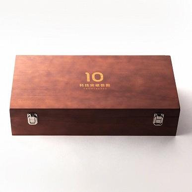 Приглашение на презентацию Xiaomi Mi 10 содержало неожиданный сувенир