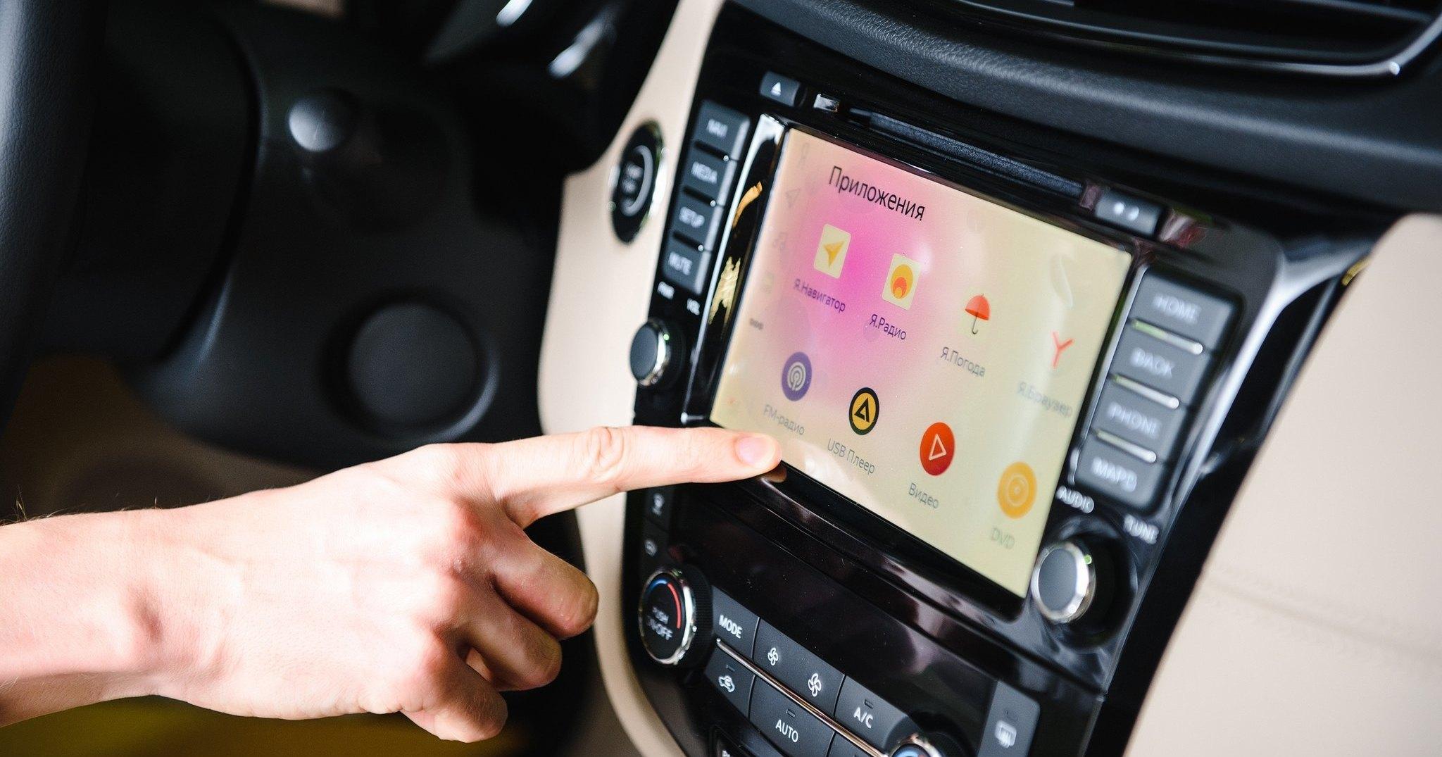 Сбербанк  сделает мультимедийную систему для автомобилей - 1