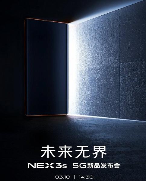 Первый в мире смартфон с экраном-водопадом, Snapdragon 865 и 55-ваттной зарядкой выходит через неделю