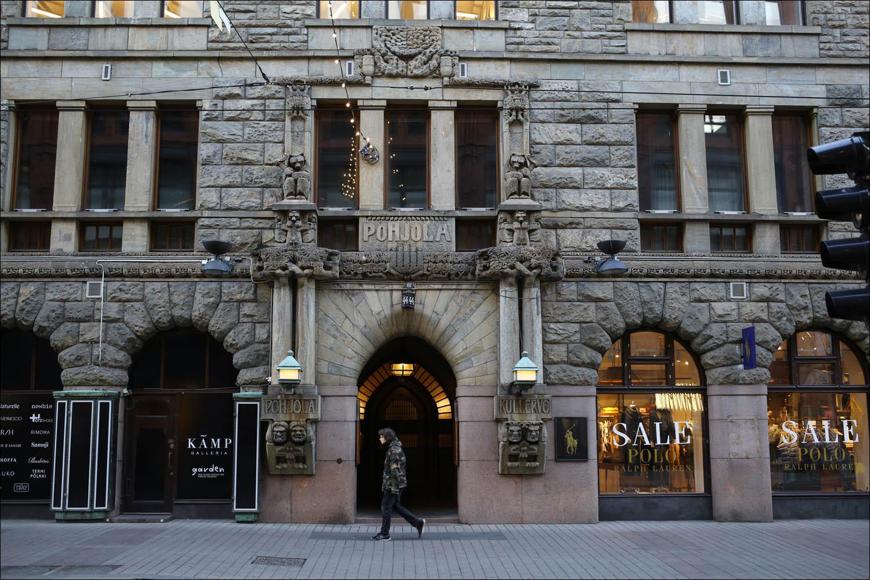 Хельсинки: город счастья и уюта - 16