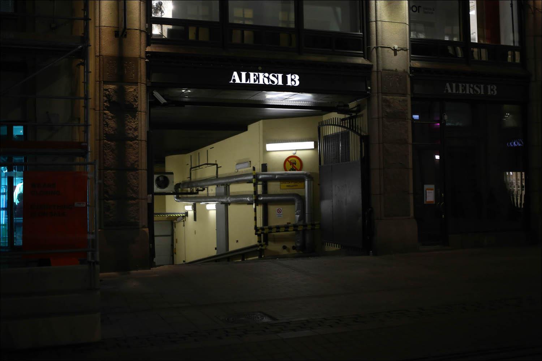 Хельсинки: город счастья и уюта - 7