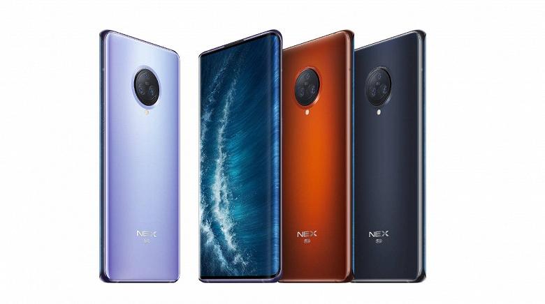 Vivo NEX 3S 5G с экраном-водопадом уже можно заказать